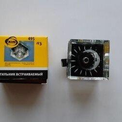 Встраиваемые светильники -  Точечный светильник (495 G4), 0