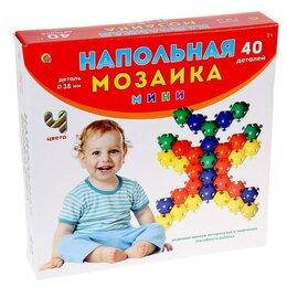 Мозаика - Мозаика напольная «Мини», 40 элементов, 0
