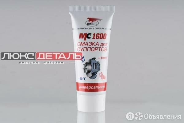 VMPAUTO 1505 Смазка тормозных суппортов 5гр - МС 1600 универсальная для всех ... по цене 89₽ - Масла, технические жидкости и химия, фото 0