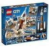 Конструктор Lego City 'Ракета для запуска в далекий космос и пульт управления... по цене 8176₽ - Конструкторы, фото 3