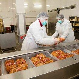 Разнорабочие - Разнорабочие на мясокомбинат, вахта/бесплатное питание и проживание/Ульяновск, 0