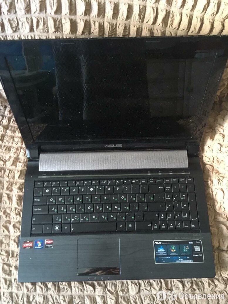 Два металлических ноутбука ASUS N53D  по цене 11500₽ - Ноутбуки, фото 0
