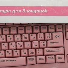 Клавиатуры - Супер Клавиатура Sven Blonde для девушек, 0