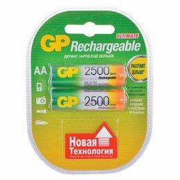 Батарейки - Аккумулятор  GP, AA Ni-Mh, 2500mAh комплект 2 шт/блистер (2), 0