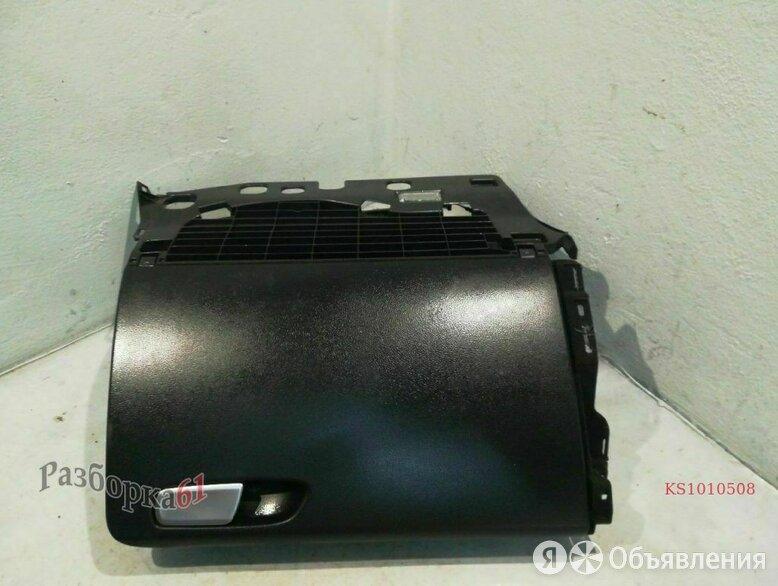 Бардачок AUDI A4 B8.  8K2857035A6PS  по цене 900₽ - Кузовные запчасти, фото 0