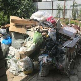 Курьеры и грузоперевозки - Вывоз строй мусора, старой мебели,хлама, 0