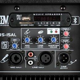 Акустические системы - Leem ABS-15AL Активная Акустическая Система 300Вт. Доставка, 0