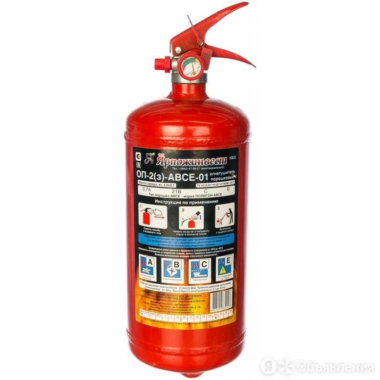 Порошковый огнетушитель Спец ОП-2 по цене 668₽ - Противопожарное оборудование и комплектующие, фото 0