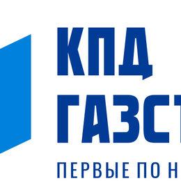 Рабочие - Формовщик ЖБИ, 0