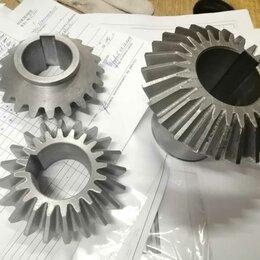 Дизайн, изготовление и реставрация товаров - Валы, шестерни, металлоконструкции, 0