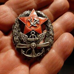 Жетоны, медали и значки - Знаки красного командира инженерных войск ркка, 0