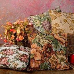 Декоративные подушки - Подушка гобеленовая 40х40 см, 0