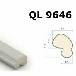 Окна - Уплотнитель для пластиковых окон schlegel q-lon серый 9646, 0