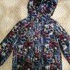 Куртки на мальчика осень и зима по цене 1500₽ - Куртки и пуховики, фото 1