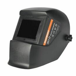 Средства индивидуальной защиты - Маска сварщика D9-13  хамелеон Патриот, 0