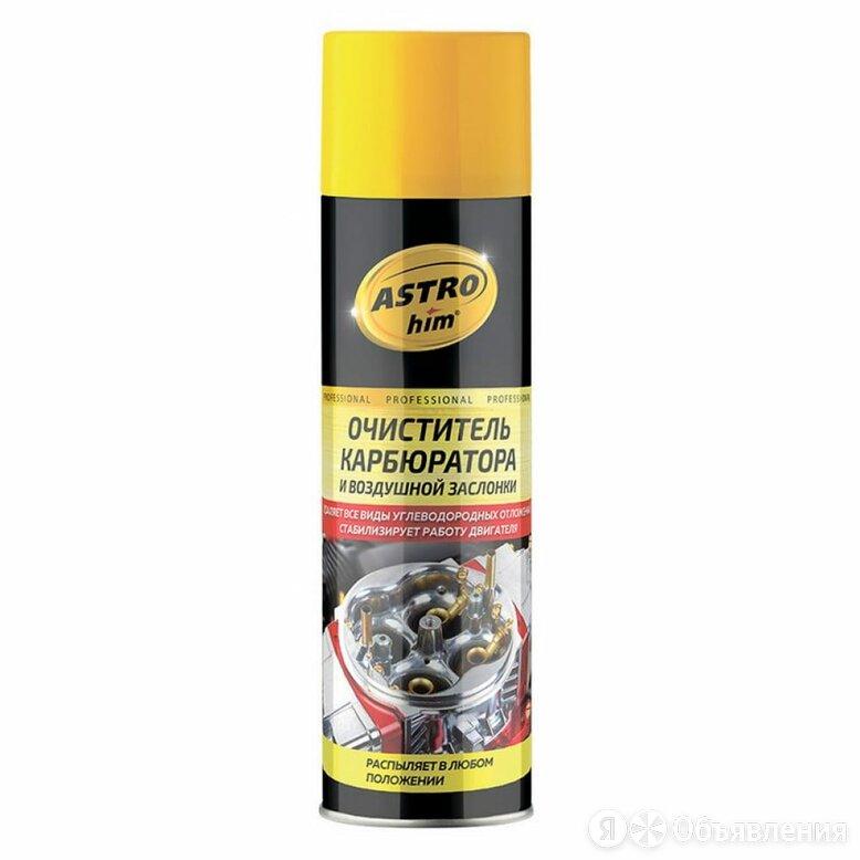 Очиститель карбюратора и воздушной заслонки Astrohim Ас-1416 по цене 290₽ - Масла, технические жидкости и химия, фото 0