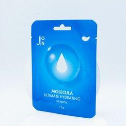 Для глаз - Тканевые патчи для увлажнения кожи вокруг глаз  J:ON Molecula Ultimate Hydrating, 0
