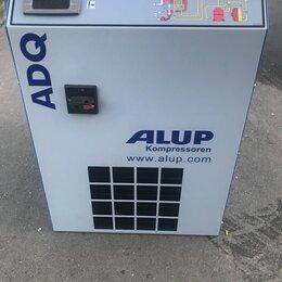 Промышленные насосы и фильтры - Рефрижераторный осушитель alup ADQ 51, 0