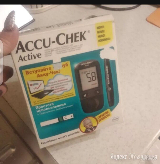 Глюкометр без тест полосок по цене 500₽ - Устройства, приборы и аксессуары для здоровья, фото 0