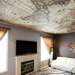 Потолки и комплектующие - Натяжные потолки фотопечать , 0