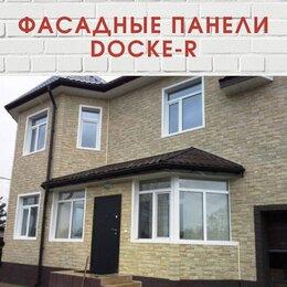 Фасадные панели - Фасадная Панель docke stein янтарный , 0