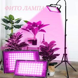 Аксессуары и средства для ухода за растениями - Фито лампа для растений plant light 50 100 200 Вт, 0