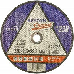 Для дисковых пил - Отрезной круг по металлу Кратон Скорый A24TBF, 0