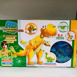 Развивающие игрушки - Волшебная головоломка конструктор-мозаика 3в1 3D + шуруповерт ST-979, 0