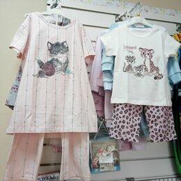 Домашняя одежда - Одежда или аксессуар одежды, 0