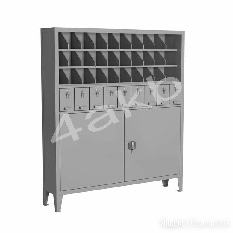 Шкаф для путевых листов, ключей от машин и помещений 05.Т.042.45.000 по цене не указана - Мебель для учреждений, фото 0