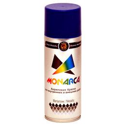 Аэрозольная краска - Аэрозольные краски в баллончиках MONARCA Краска MONARCA аэрозольная акриловая..., 0