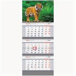 Новогодний декор и аксессуары - Календарь  3-х блочн. на 3-х гр. 2022г. OfficeSpace  Символ года   (25), 0