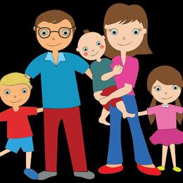 Финансы, бухгалтерия и юриспруденция - Юридическая консультация по семейным вопросам, 0