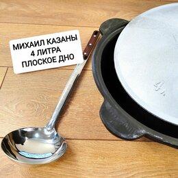 Казаны, тажины -  Настоящий чугунный казан 4 литра с плоским дном, 0