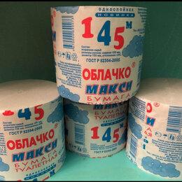 Туалетная бумага и полотенца - Туалетная бумага Облачко Макси, 0