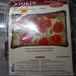 Рукоделие, поделки и сопутствующие товары - Набор для вышивки крестом ( подушка), риолис, 0