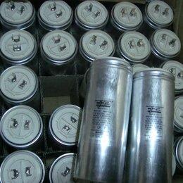 Радиодетали и электронные компоненты - пусковые  неполярные  конденсаторы   -82 .76  MF  -450 v -italy, 0