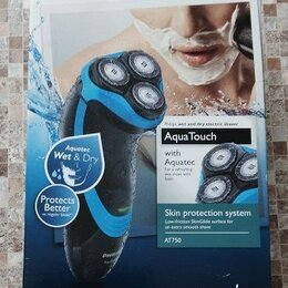 Электробритвы мужские - Электробритва Philips AT756 AquaTouch, 0