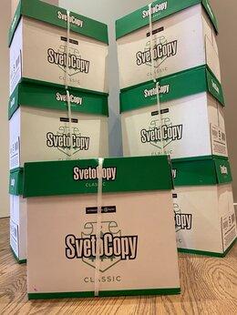 Бумага и пленка - Офисная бумага Svetocopy A4, 0