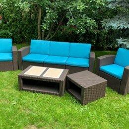 Аксессуары для садовой мебели - Комплект чехлов для Rattan Premium 5 синий, 0