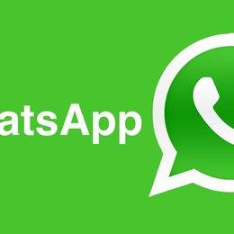 Консультанты - Работа в WhatsApp  без звонков, 0