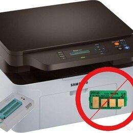 Принтеры и МФУ - Прошивка принтеров HP Xerox Samsung, 0