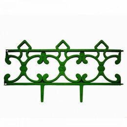 Заборчики, сетки и бордюрные ленты - забор декоративный парковый набор 5 секций зеленый, 0