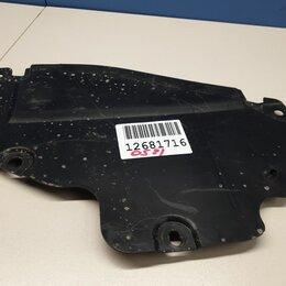 Кузовные запчасти - Заглушка защиты двигателя Mazda CX-5 2017-, 0