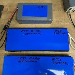 Аккумуляторы и комплектующие - Аккумулятopы li-ion, LiFePo4 для электротранспорта, 0