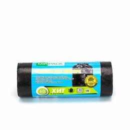 Мешки для мусора - Мешки для мусора MIRPACK 60 литров,  20 штук, 8 мкм, 60х80 см, серии «Хит», 0