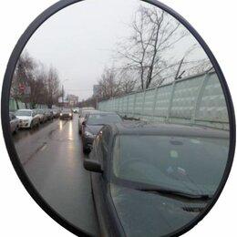 Система безопасности  - Зеркало сферическое универсальное круглое 600мм, 0