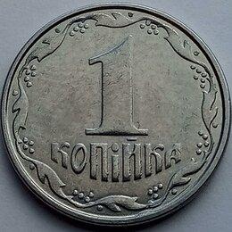Монеты - 1 копейка 2012 год (Украина), 0