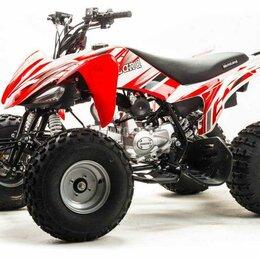 Электромобили - Детский квадроцикл ATV 125S (машинокомплект), 0