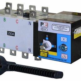 Блоки питания - Реверсивный рубильник SHIQ5-250/4P, 0